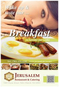 74615_jer_breakfast_posters_final_Page_1-203x300