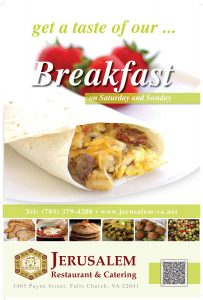 74615_jer_breakfast_posters_final_Page_2-203x300